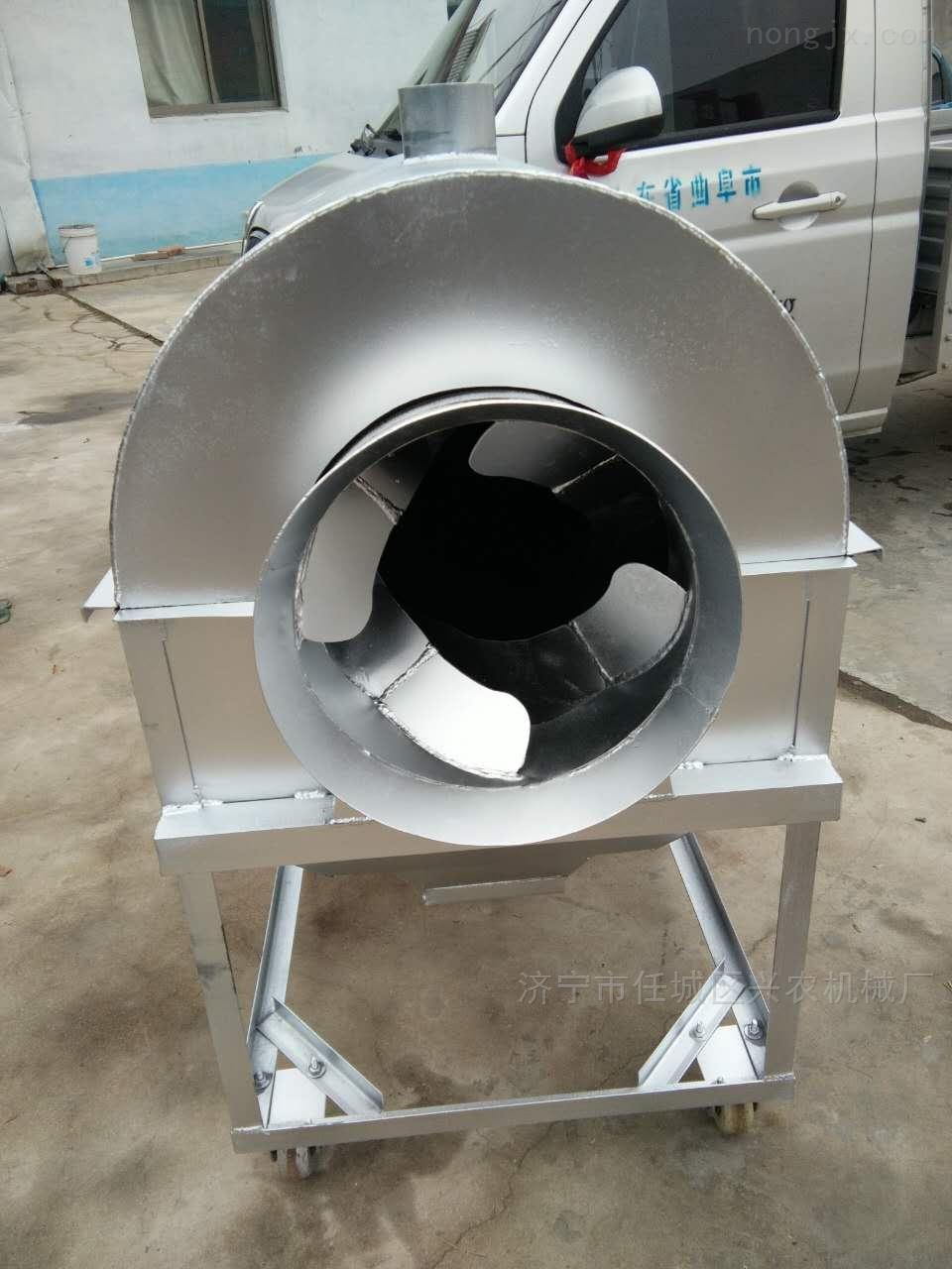 不锈钢电加热滚筒炒货机 调料药材烘干机