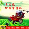 柴油15馬力旋耕開溝機 多功能大蔥培土機
