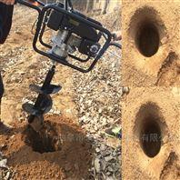 单双人手提式挖坑机