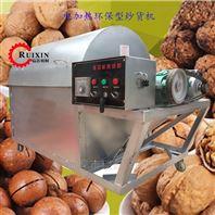 新型环保燃气电加热花生瓜子炒货机