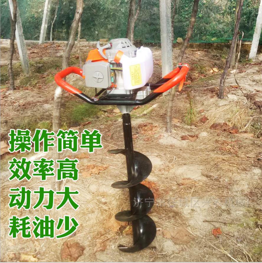 植樹鉆孔機報價 新款硬質土地挖坑機