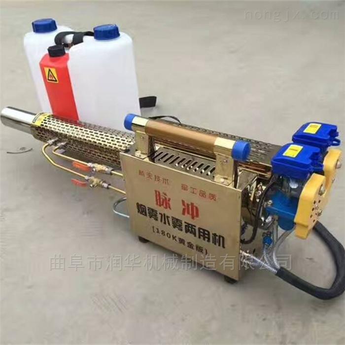 方便携带的果园喷药机 抑制虫害脉冲弥雾机