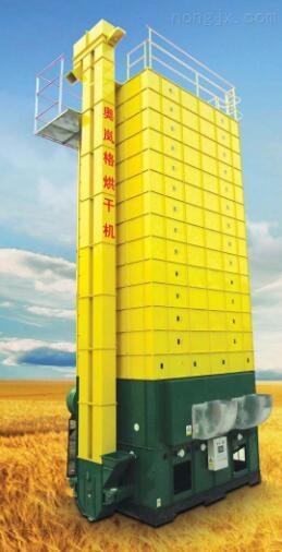 5H-30H批式循环谷物干燥机