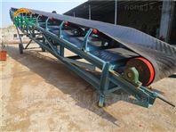 粮站装车斜坡输送机 固定式蔬菜装卸传送带
