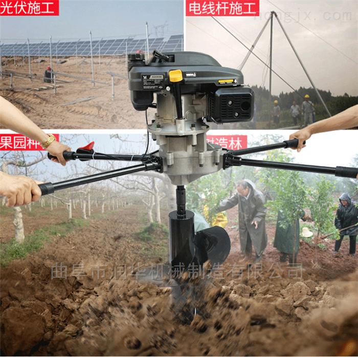 四轮拖拉机悬挂挖坑机 林业种树施肥打坑机