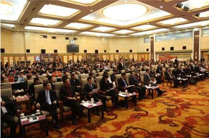 """""""一带一路投资与并购"""" 中国国际经济合作论坛在京举办"""