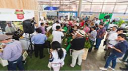 2018哥伦比亚麦德林国际农业展览会