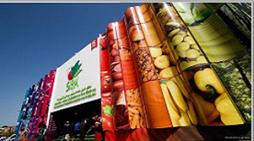 第13届摩洛哥国际农业展