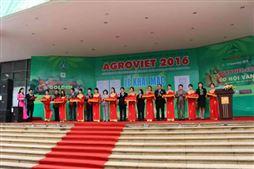 2018越南国际农机农具、园林机械及配件展览会