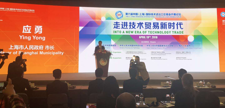 众精英汇集龙都国际娱乐(上海)上交会,见证高科龙都国际娱乐时代!