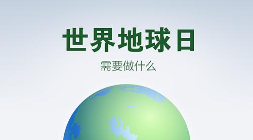 大疆创新发布农业植保无人机电池回收计划 和你一起保护地球