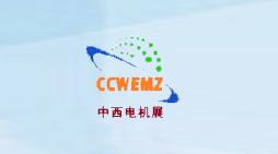 2019中部电机展-郑州电机小电机磁材及变压器绕线机展览会