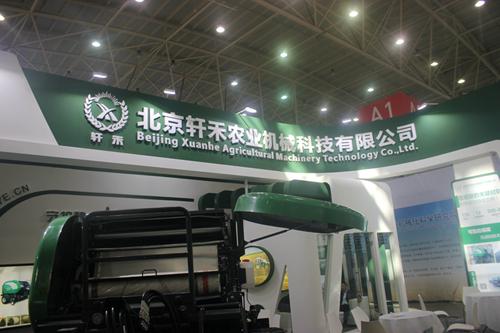 2018中国国际农机展:轩禾第四代智能重型圆捆机新品推出