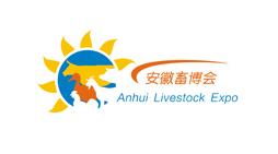 第六届安徽(合肥)国际畜牧业博览会暨2019安徽畜禽养殖废弃物资源化利用产业大会