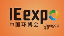 2019中国西部成都国际生态环境保护博览会