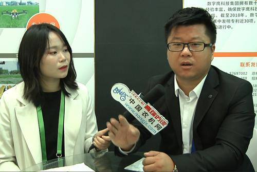 2018国际千赢国际城展:专访数字鹰销售总监鲁伟