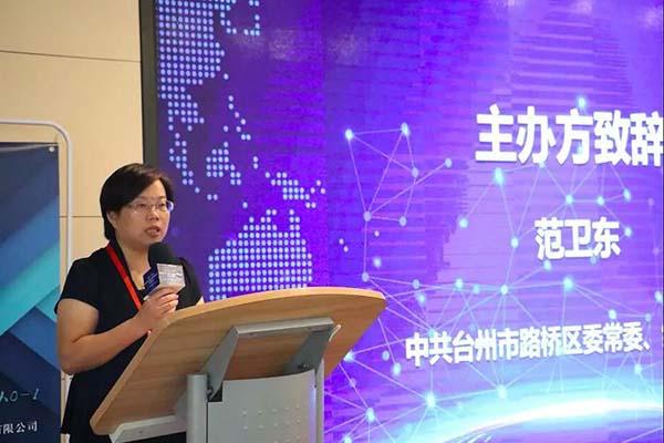 路桥区委常委、组织部长范卫东智能农业装备赛讲话