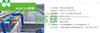 BSDYTH太原养猪场污水处理设备品牌