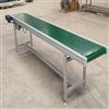 密封罩铝合金输送机 粉料用PVC带式传送
