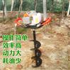 植树钻孔机报价 新款硬质土地挖坑机